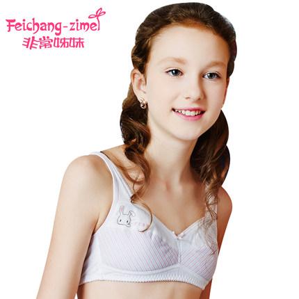 1b7be922e9 Free shipping fashion sister girl teenage underwear cotton training bras  for to year jpg 430x430 Tween