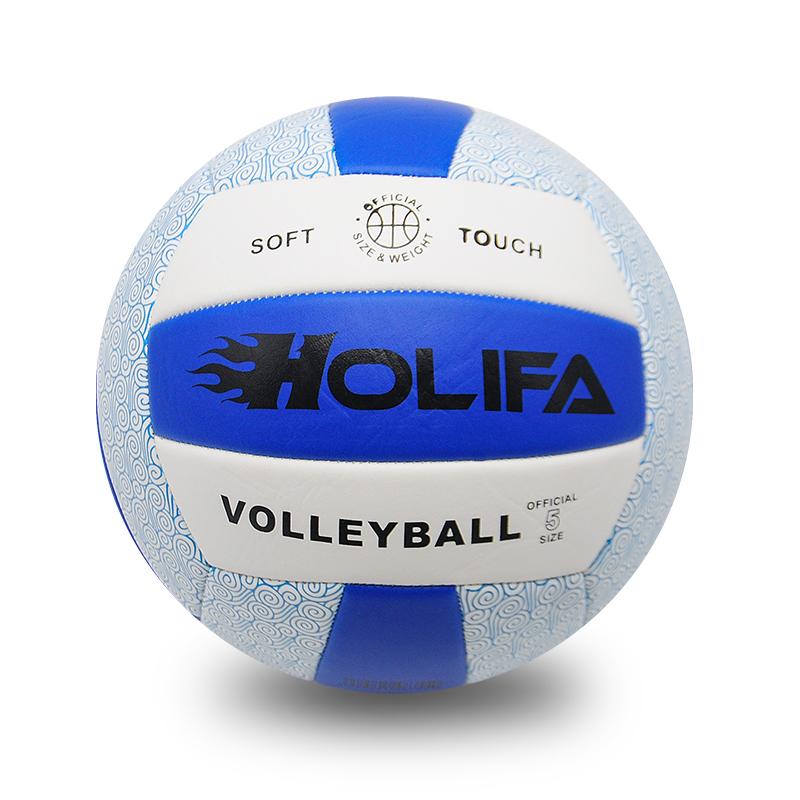 Hot Sale Mini Beach Volley Ball , Training Soft Rubber Bladder PU Size 2 3 4 5 Stitch Volleyball