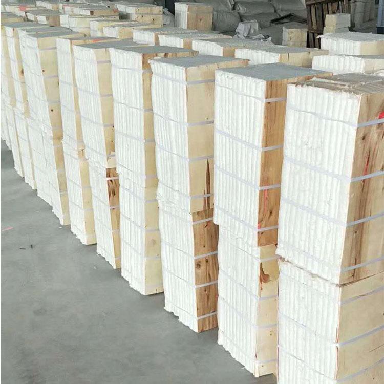 Refractory ceramic fibreboard aluminum silicate module