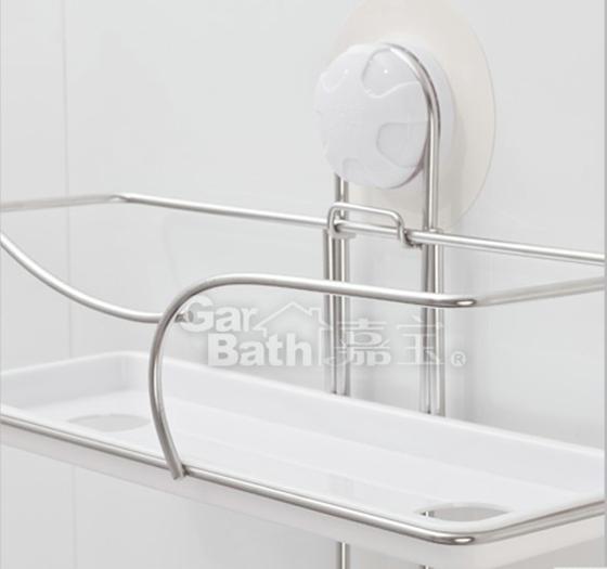 Garbath Bathroom Suction Cup Ladder Shelf 260017