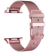 Ремешок для часов Apple Watch 5 4 3 2, ремешок 42 мм 38 мм Миланский для iWatch series 5 4 3 2 1 для iwatch 4 3 ремешок 40 мм 44 мм из нержавеющей стали(Китай)
