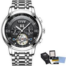LIGE классические деловые часы, мужские автоматические механические часы с турбийоном, роскошные модные водонепроницаемые спортивные часы и...(Китай)