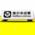 Outdoor led snap frame taxi top light box wholesale street light advertising light box