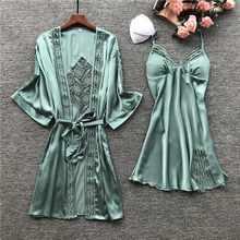 Женский пижамный комплект JULY'S SONG, кружевной комплект из 2 предметов, платье для сна, свадебная Пижама подружки невесты, 2019(Китай)
