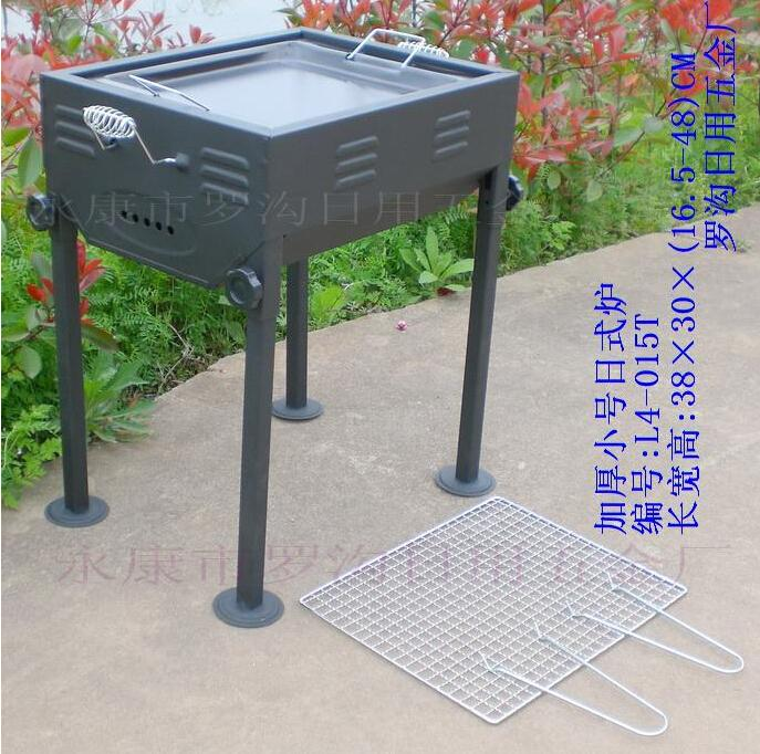 Japanese Style Ovations Small Bbq Grill Outdoor Barbecue