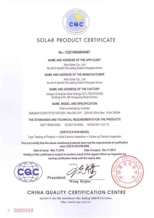 Solar Product Certification
