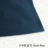 21 # Blu scuro