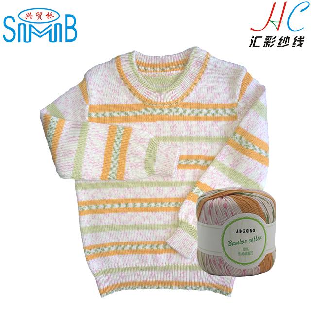 china mixed cotton bamboo yarn factory smb popular wholesale high quality hand knitting yarn bamboo cotton yarn