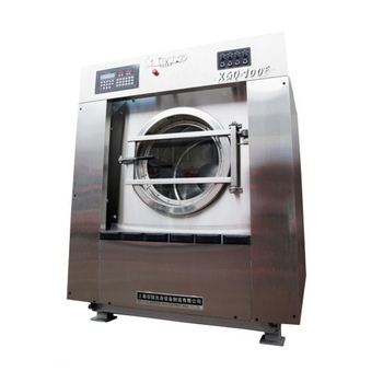 Commercial laundry hospital used industrial washing machine for sale
