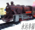 Free shipping Long Steam Train 9 4 Meters Train Track electric toy trains for kids Truck