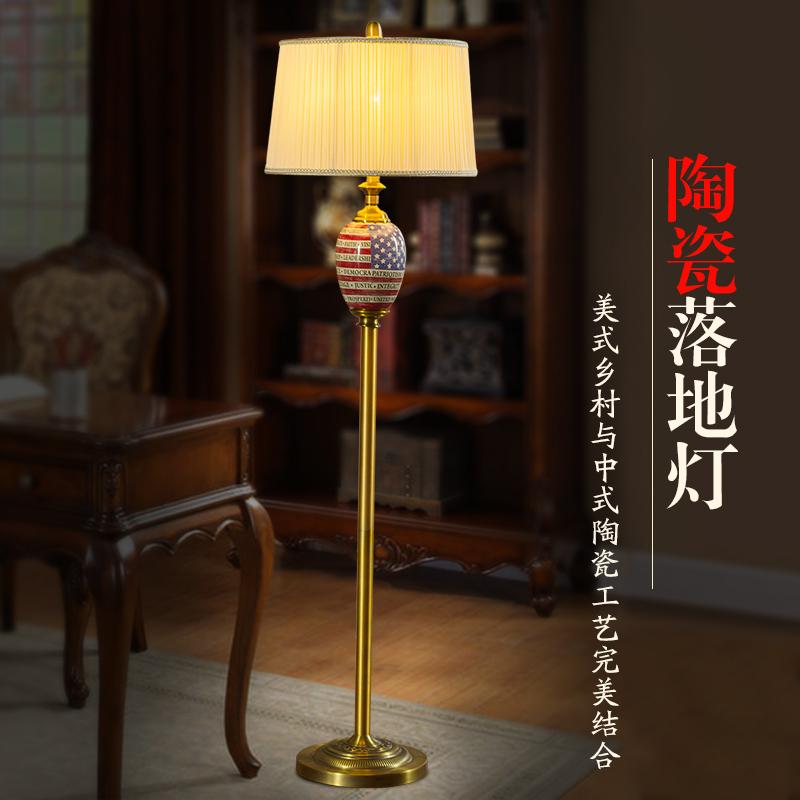 Ceramic Floor Lamp American Country European Pastoral