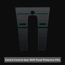 Автомобильная внутренняя консоль, Защитная панель для экрана, прозрачная защитная пленка, наклейка для Porsche Cayenne 2018 2019, аксессуары(Китай)