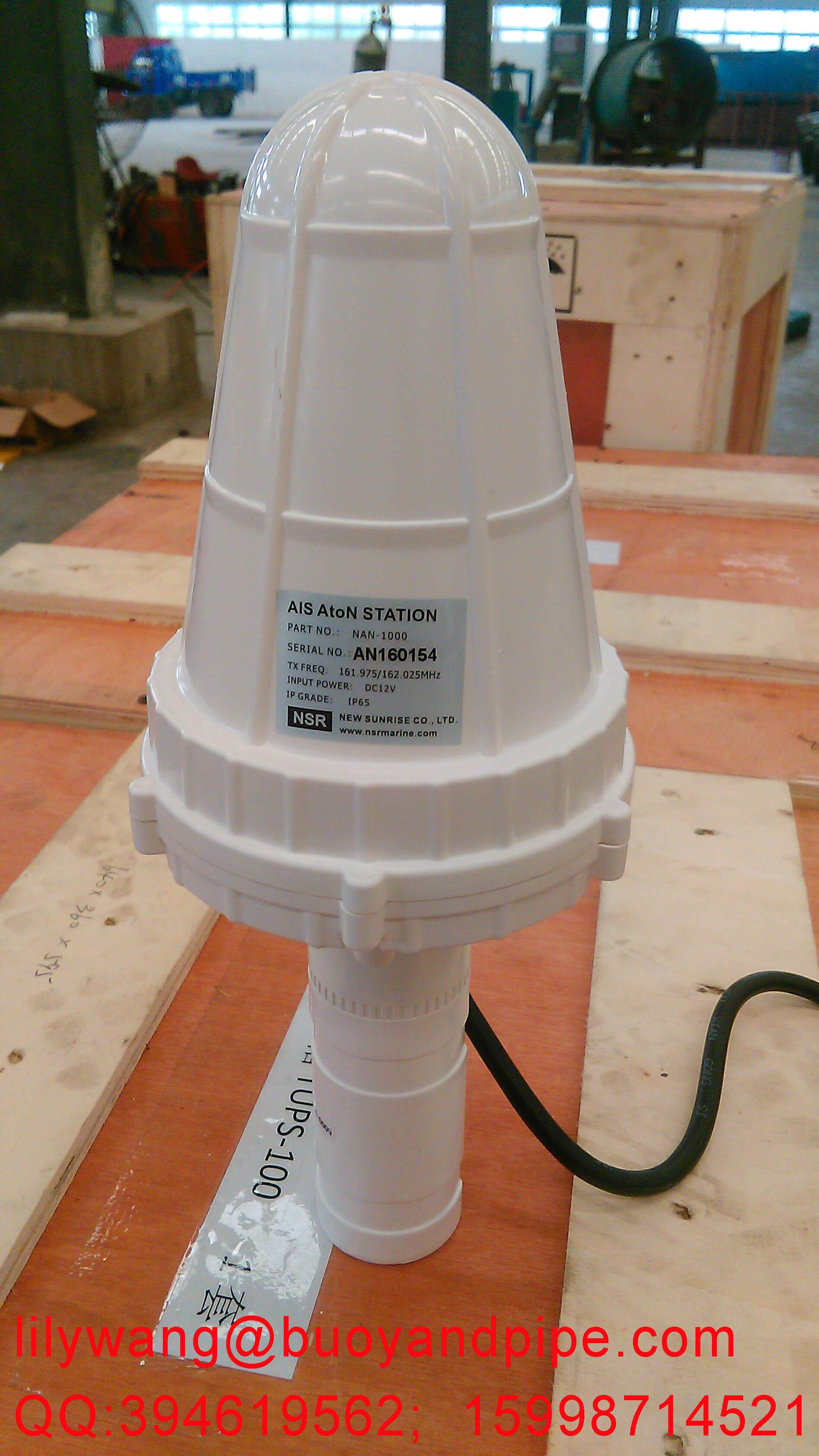 FGRP UHMWPE стальной навигационный маркировочный Буй с отражателем AIS redar