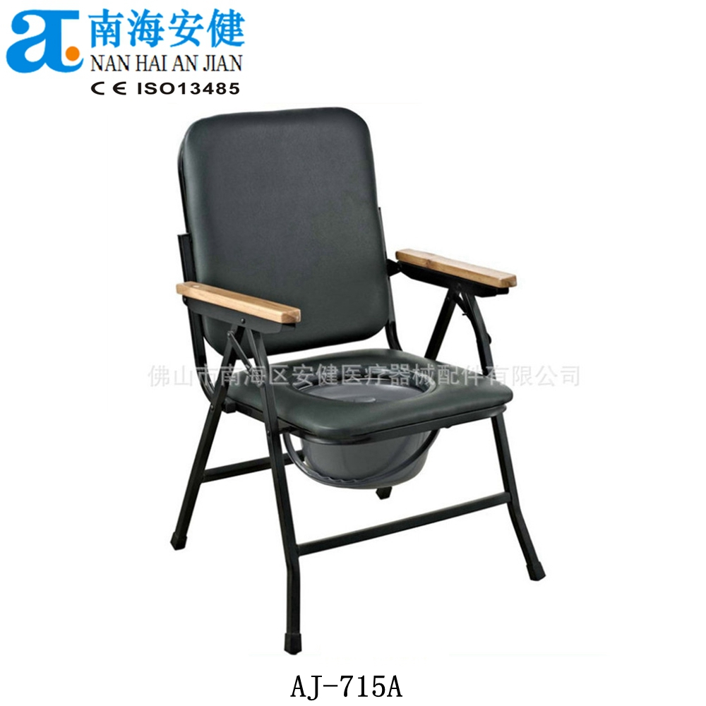 Memory Foam Toilet Seat Comfortable Relaxing Bucket Seat Office Commode Chair Buy Comfortable Relaxing Chair Bucket Seat Office Chair Memory Foam Toilet Chair Product On Alibaba Com