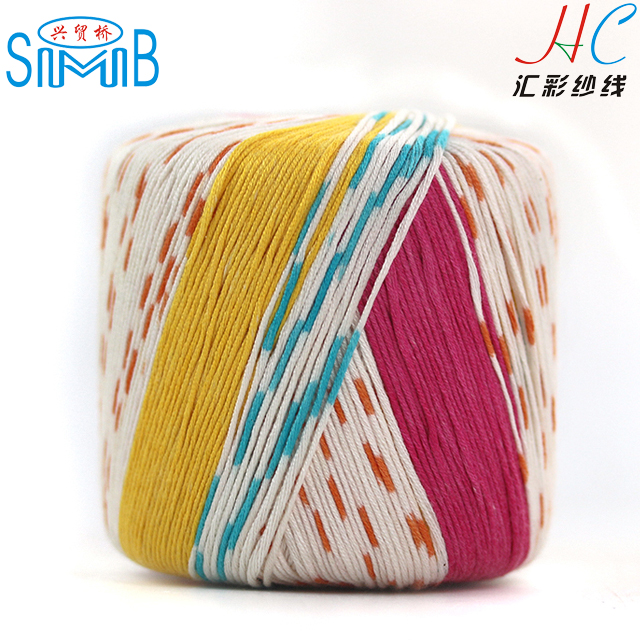factory wholesale high quality space dyed bamboo cotton blend yarn Colored Hand Knitting Yarn for summer cloths