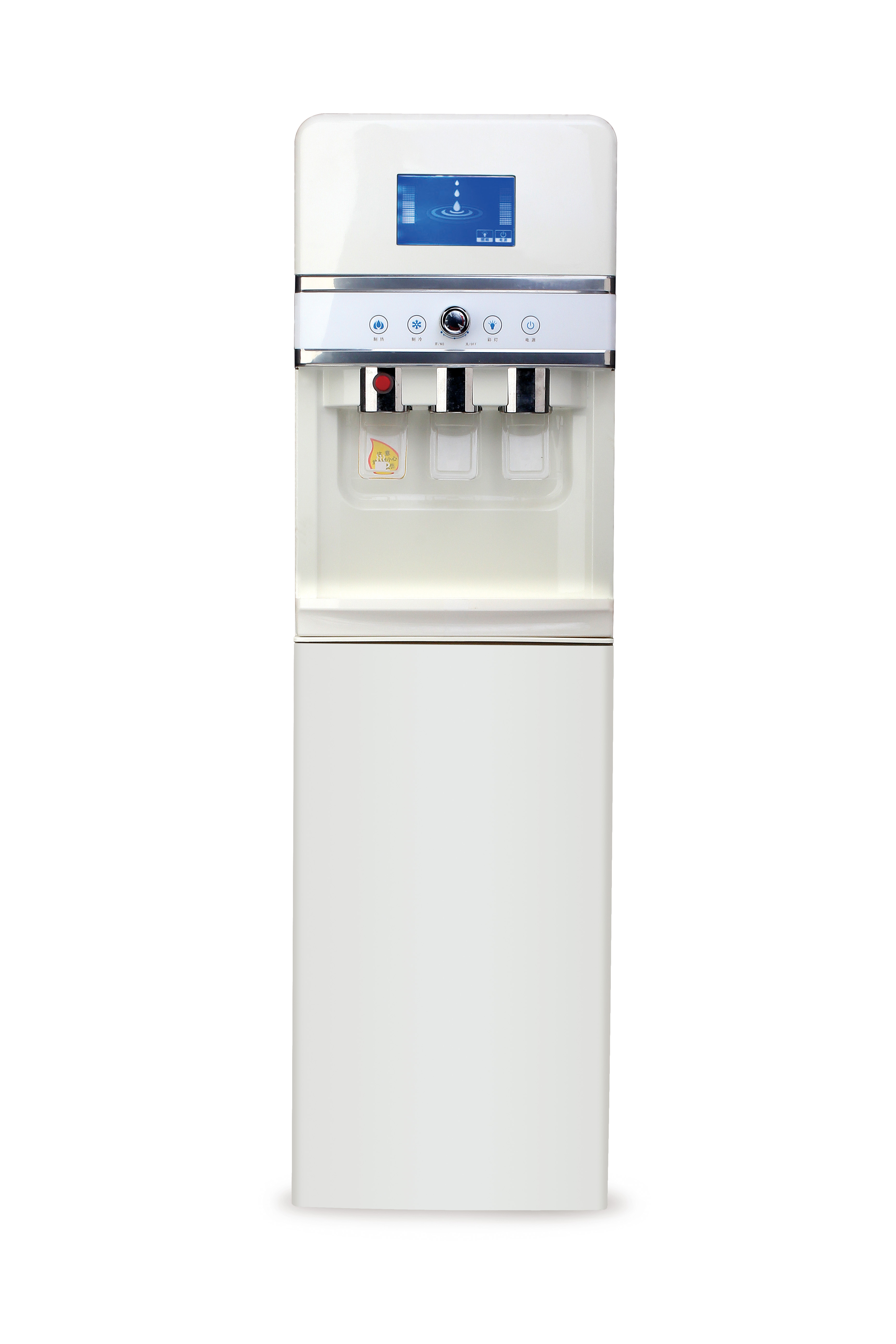Olansi 7 saters water purifier & dispenser with hot and cold water