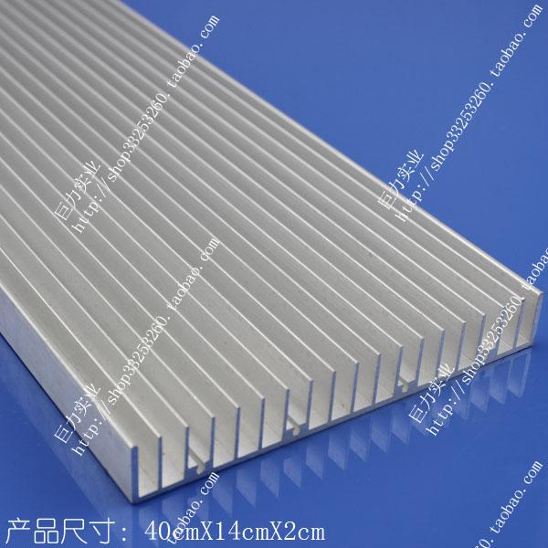 Долго 30 СМ высокой мощности ПРИВЕЛО радиатор алюминиевый радиатор решетка тип длинный радиатор охлаждения оборудования