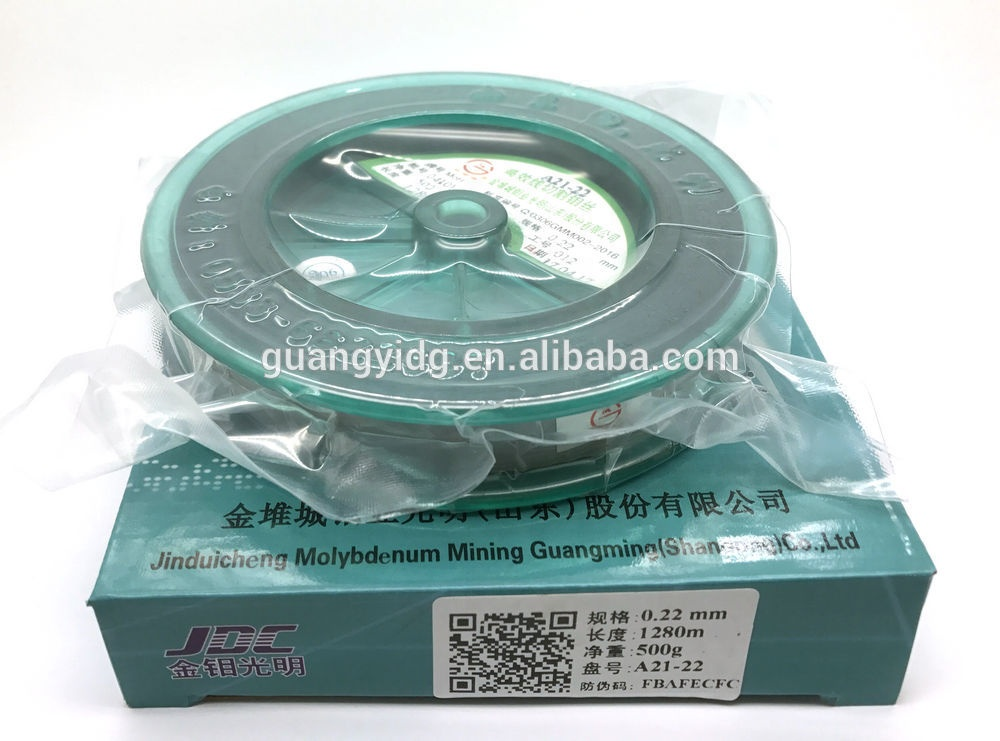 JDC Guangming EDM Molybdenum Wire 0.22mm for Wire Cutting Machine