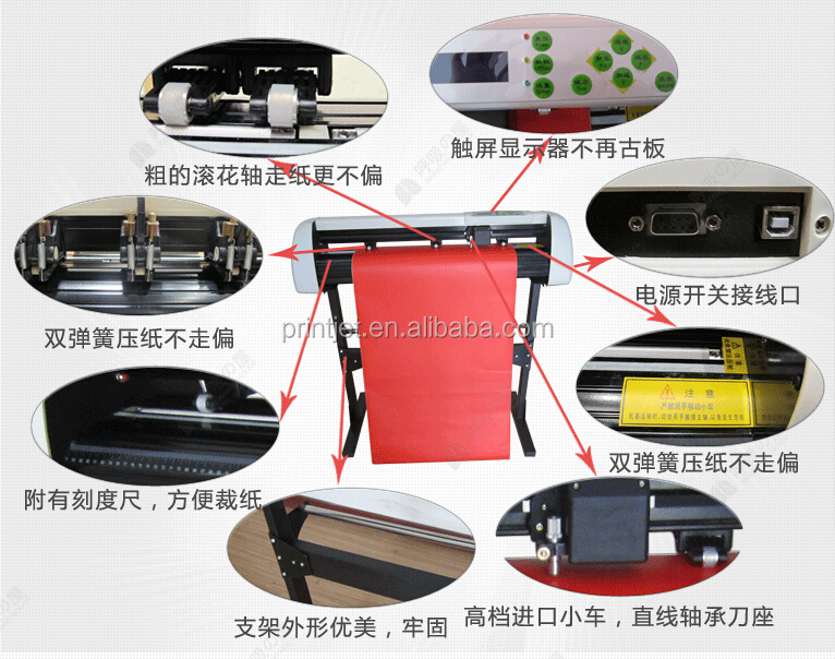 China Sticker Wireless Cutting Plotter Vinyl Cutter With