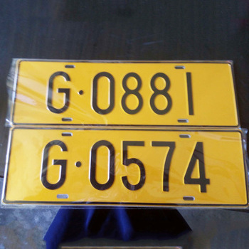 China Factory custom License Plate aluminum sheet metal car number plate