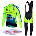 Winter Thermal Fleece Bicycle Clothing Ropa Ciclismo High Quality Lycra Cycling Clothing Super Warm Polyester Cycling