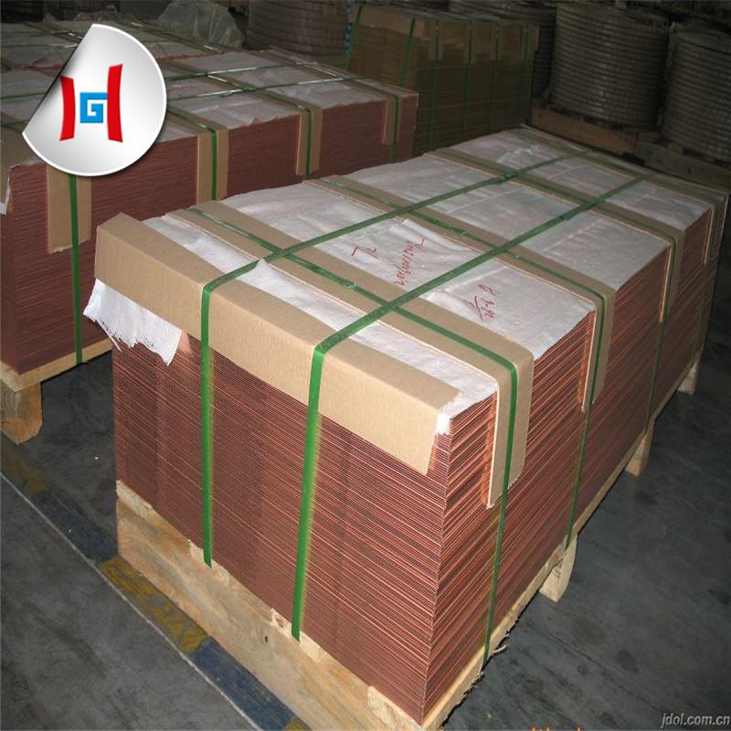 Цена за HSn62-1 латунь военно-морской лист