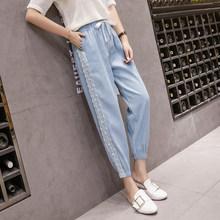 Тонкие джинсовые капри из ледяного шелка в корейском стиле, повседневные брюки, леггинсы с эластичным поясом, свободные кружевные шаровары ...(Китай)