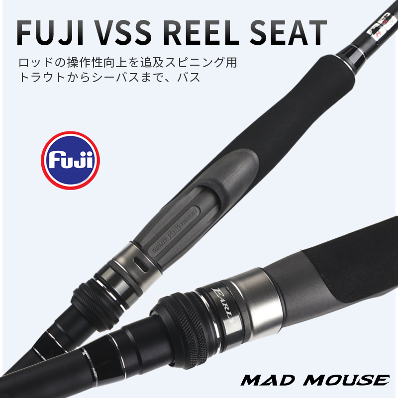 MADMOUSE Early Plus MH Japan Quality Spinning Fishing Rod Fuji Parts Lure 12-50g PE 1.2-3 Shore Jigging Rod for Seabass Fishing