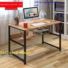 Ноутбук Schreibtisch Mueble Bureau Meuble Office Escritorio Biurko Scrivania Ufficio кровать ноутбук Mesa Рабочий стол компьютерный стол(Китай)