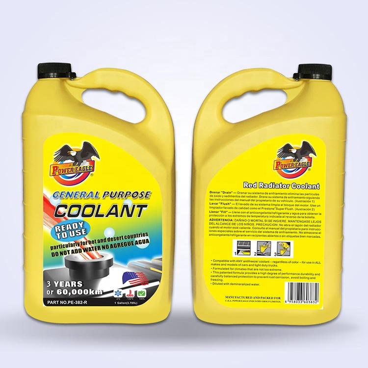 1Gallon General Purpose Car Anti-Rust Engine Coolant