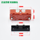 Door Lock Elevator Long Service Life And Small Structure KCB-R-5 Door Lock Point Elevator Parts