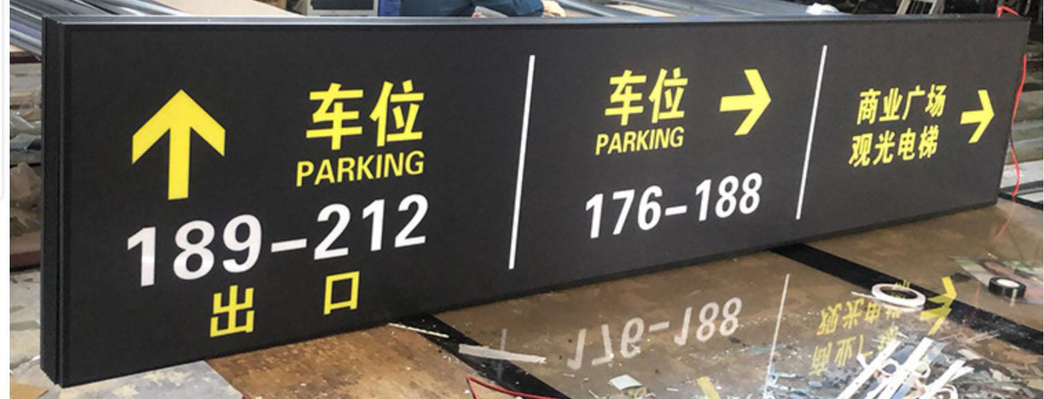 Светодиодная световая дорожка и указатели для метро и аэропорта