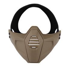 Аксессуары для тактики на открытом воздухе многомерная тактическая маска для лица раздельного типа-BCP(Китай)
