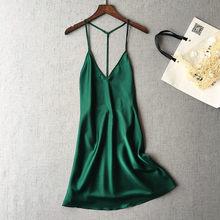 Однотонная атласная шелковая пижама, Женская Сексуальная Домашняя одежда, пижама с v-образным вырезом, платье, нежное искушение, открытая сп...(Китай)
