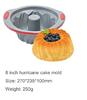 8 pouces En Mousseline de Soie Gâteau moule