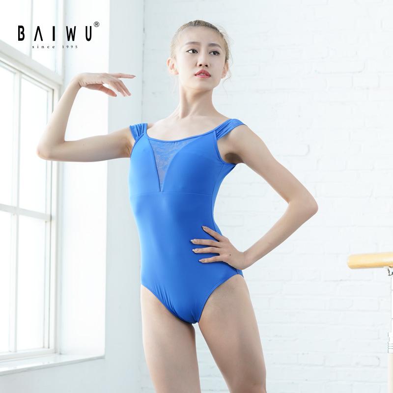 119141023 кружевные трико, модная балетная одежда с рукавами-крылышками для девочек