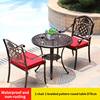 22-2 барный стул 1 плетеным узором круглого стола D78cm