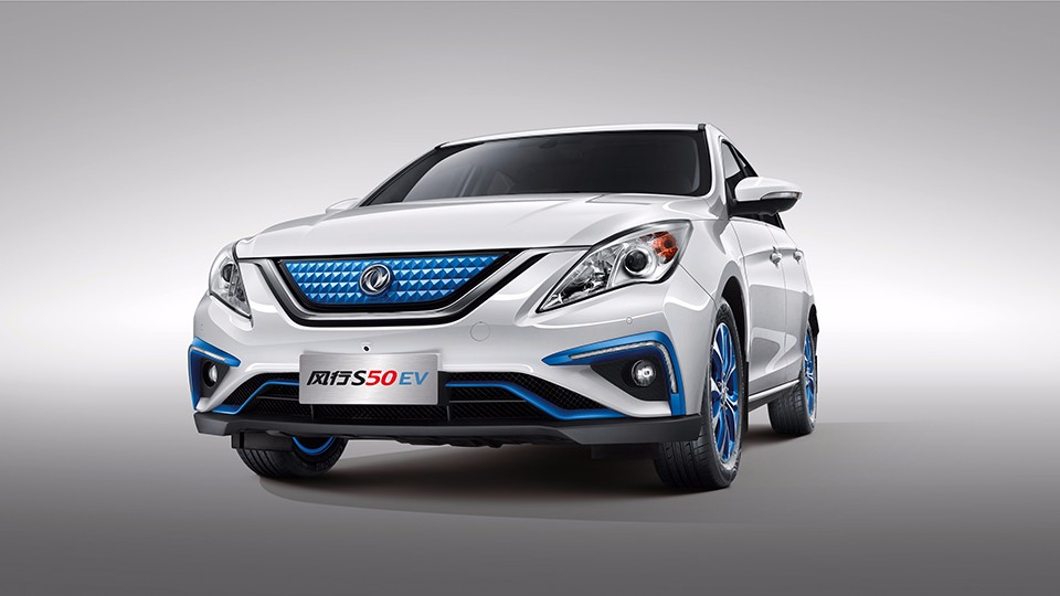 Hot sale and high speed Dongfeng S50 ev used car with eec car electric/electric car for sale