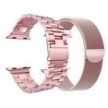 2 упаковки, Миланский ремешок для Apple Watch series 1/2/3/4 iwatch 42 мм 38 мм 40 мм 44 мм, ремешок из нержавеющей стали(Китай)