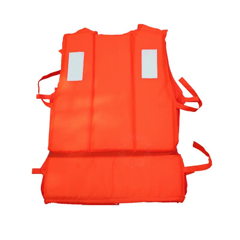 Спасательный жилет для взрослых, спасательный жилет для детей и взрослых, распродажа