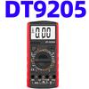 DT9205