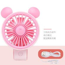 Мини Портативный портативный вентилятор складной настольный usb шейный маленький вентилятор для зарядки студентов новый подарок(Китай)