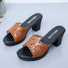Новинка; Летние сандалии; Тапочки; Дышащая женская обувь с перфорацией; Удобные женские тапочки; 2020(Китай)