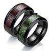 8MM green black film