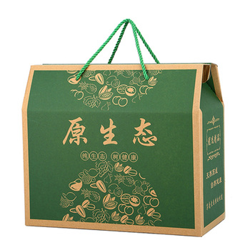 B699 Foldable Custom Fruit Cherry Boxes For Fresh Produce for Delivery