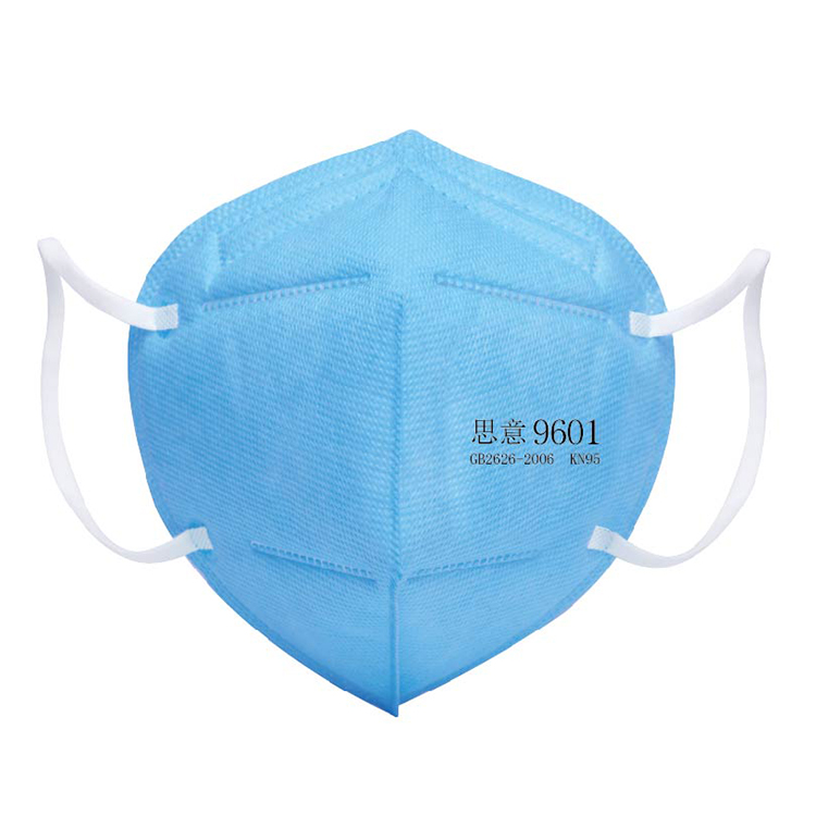 KN95 Disposable Dustproof Protective Breathing Mouth Face Masks - KingCare | KingCare.net