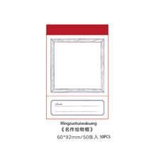50 листов блокнот Ретро минимализм сообщение Блокнот декоративная роспись блокнот Сделай Сам журнал стикер не липкий(Китай)
