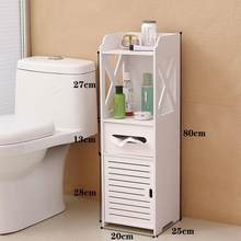 Banyo Dolaplari Mueble Ba O Toilette Rangement Armario Banheiro Vanity Meuble Salle De Bain мебель для ванной комнаты полка для шкафа(Китай)