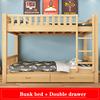 Bunk Bed+Drawer