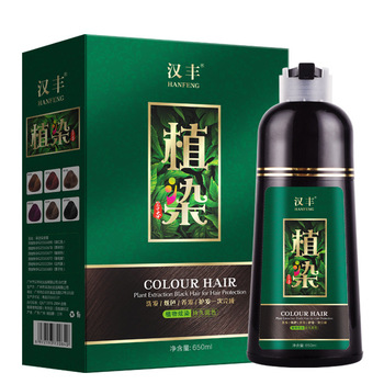 Black hair dye permanent lasting Wholesale Chinese Organic herbal hair color shampoo